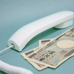 法人クレジットカードでカードローンやキャッシングによる資金調達や融資は可能?