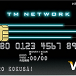 TM NETWORK VISAカード デビュー30周年記念、限定グッズなどファン必見の特典