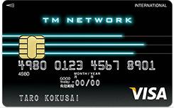 TM NETWORK VISAカード