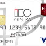 IDC OTSUKAエポスカード ポイントを貯めてクーポン券と交換!IDC大塚家具での買い物がお得に