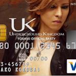 UNDERGROUND KINGDOM VISAカード YOSHIKIとのコラボカード!ポイントを貯めて会員限定アイテムと交換
