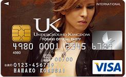 underground kingdom visa