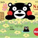 VIASOカード(くまもんデザイン) カードを使って熊本とくまモンを元気にしよう!