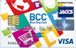 BCC JACSS Visaカード
