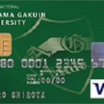 AOYAMA GAKUIN CARD(クラシックカード)青山学院を応援!OB、教職員、関係者のためのカード