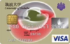 筑波大学カード(一般カード)