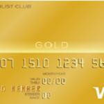 SuMi TRUST CLUBゴールドカード 保険やVIPラウンジなど旅行に関するサービスが充実したゴールドカード
