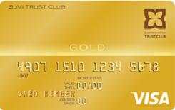 SuMi TRUST CLUBゴールドカード