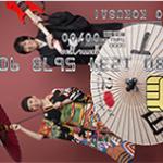 ELT VISAカード ELTデビュー20周年記念の先着1,000名限定カード!ポイントを貯めて限定グッズももらえる
