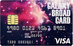 GALAXY BROAD CARD