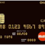 OricoCard THE POINT PREMIUM GOLD 高還元率1.0%~ 旅行保険や会員限定サービスなど充実のゴールドカード