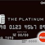 OricoCard THE PLATINUM(オリコ ザ プラチナ)還元率1.0%!コスパ最強のプラチナカード