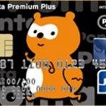 Ponta Premium Plus ポイント還元率最大3%!Pontaポイントユーザーが得するカード