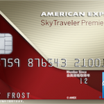 アメリカン・エキスプレス・スカイ・トラベラー・プレミア・カード 航空券購入でポイント5倍の還元率が魅力