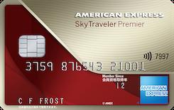 amex-Sky-Premier