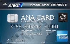 amex-ana-classic