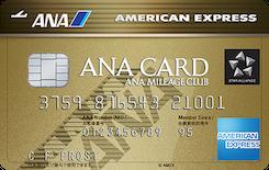 amex-ana-gold