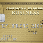 アメリカン・エキスプレス・ビジネス・ゴールドカード 最高のステータス、補償、サービスを手に入れる