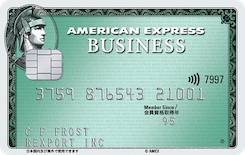 amex-business-Green