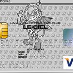 LE-CIEL VISAカード L'Arc-en-Cielファンクラブ会員のためのカード!ファン向けの特典が充実