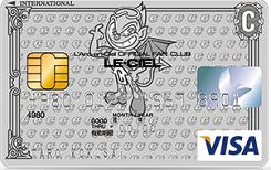 LE-CIEL VISAカード