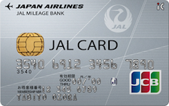 JALカード(一般)(JCB)