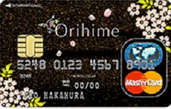 「オリヒメ オリコカード」の画像検索結果