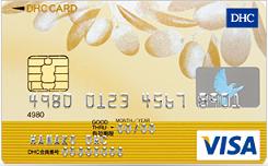 DHCカード