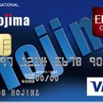 ノジマエポスカード ノジマの利用でポイント5倍、マルイで割引特典もある年会費無料のカード