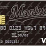 千葉ロッテマリーンズ VISAカード 試合観戦、グッズ購入でポイント2倍!ロッテファンのためのカード