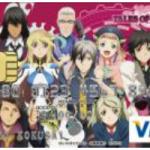 テイルズ オブ エクシリア2 VISAカード 人気ゲームのコラボカード!ポイントを貯めて限定グッズと交換できる