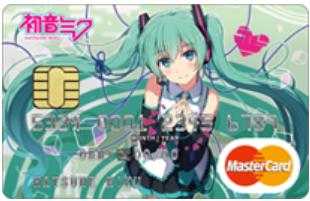 初音ミク Mastercard