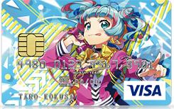 Tokyo 7th シスターズ VISAカード