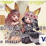 TERA VISAカード 入会でゲーム内アイテムプレゼント!ポイント交換で限定アイテムも入手できる