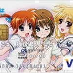 魔法少女リリカルなのは INNOCENT VISAカード オリジナルグッズ、プリペイド、ゲームのアイテム・限定カードも入手可能!