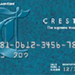 オリコ CREST コンビニやATMからも借り入れできるカードローン!