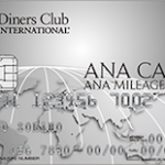 ANAダイナースクラブ 極上のグルメ体験にANAマイレージ機能をプラス!