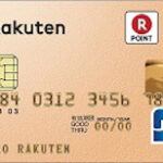 楽天ゴールドカード 楽天の利用で7%の高還元率!空港ラウンジと海外旅行保険もいいとこ取り