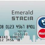 エメラルドSTACIA PiTaPa MUFGカード PiTaPa機能付の電子マネー一体型カード、阪神阪急グループでの特典が豊富