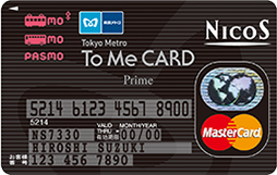 To Me CARD Primeカード