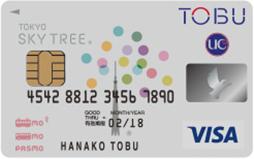 東京スカイツリー®東武カードPASMO