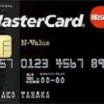 Mastercard N-value 国内外約67,000箇所の施設で優待あり!最高5,000万円の旅行保険など補償も手厚い