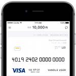 バンドルカードがよくわかる!1分で登録できるビットコインにも対応の注目のプリペイドカード!申込からチャージ、利用方法まで徹底解剖