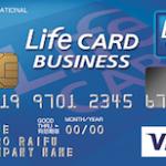 ライフカードビジネス(法人カード) 年会費は永久無料!ビジネスサポートもついた究極の法人カード