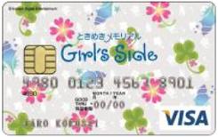 ときめきメモリアル Girl's Side VISAカー