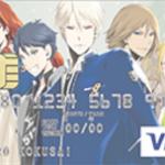 Vitamin VISAカード 前田浩孝氏描き下ろしカードフェイス!入会やポイント交換で限定アイテムを入手