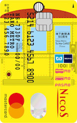 To Me CARD Prime(黄)