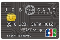 JCB CARD EXTAGE B