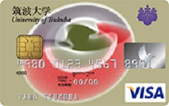 筑波大学カード