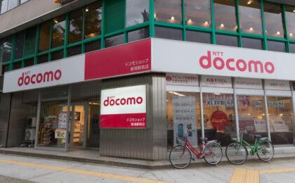 ドコモユーザーは「dカード」でお得にdポイントを貯めよう!Ponta(ポンタ)ポイントから交換も可能!